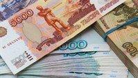 russian ruble 35040_199x113